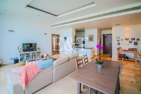 شقة 2 غرفة نوم للبيع في نخلة جميرا، دبي - Sea And Atlantis View   C Type   Two + Study   PJ