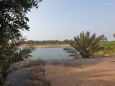 Lagoon Views - Great Value - Vacant - Call now to view