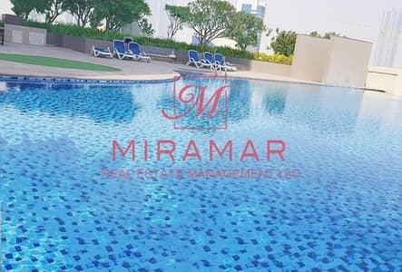 شقة 2 غرفة نوم للبيع في جزيرة الريم، أبوظبي - شقة في مارينا هايتس II مارينا هايتس مارينا سكوير جزيرة الريم 2 غرف 930000 درهم - 4330124