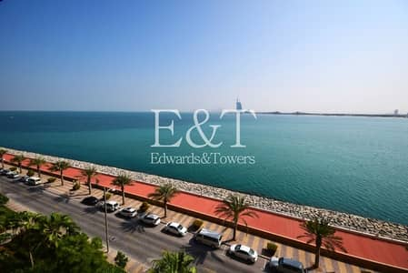 1 Bedroom Apartment for Sale in Palm Jumeirah, Dubai - Cheapest On Market | High Floor | Upgraded | PJ