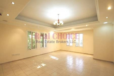 Spacious 4BR Villa | With Maids Room