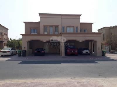 4 Bedroom Villa for Sale in The Springs, Dubai - Stunning Type 1E