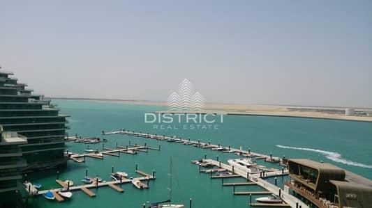 فلیٹ 2 غرفة نوم للبيع في شاطئ الراحة، أبوظبي - Stunningly Designed Apartment - Al Barza