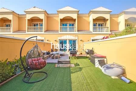 تاون هاوس 1 غرفة نوم للايجار في مثلث قرية الجميرا (JVT)، دبي - Exclusive | Not overlooked | Close to Park