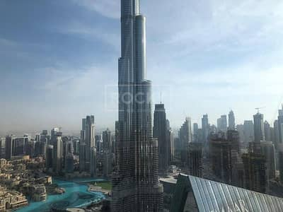 Luxurious | Fully Furnished | 1 Bed | Downtown Dubai