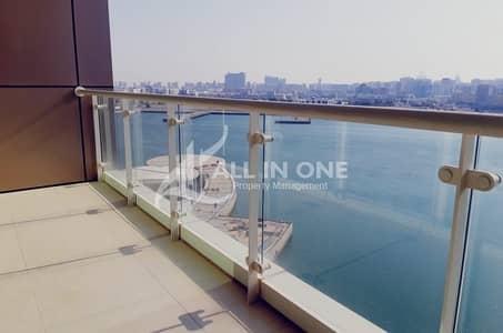 3 Bedroom Flat for Rent in Al Reem Island, Abu Dhabi - Perfect Destination! w/Maids Room/Balcony/Parking!