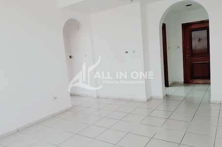 Affordable 1 Bedroom Apartment for Rent @ AED 48000  Yearly!