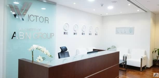 Office for Rent in Bur Dubai, Dubai - Start New Business Setup With Low Cost Virtual Office  License Renewal  Meeting Room Facility For Full Year.