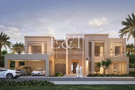 ارض سكنية  للبيع في دبي هيلز استيت، دبي - Huge Plot in Emerald Hills | DH