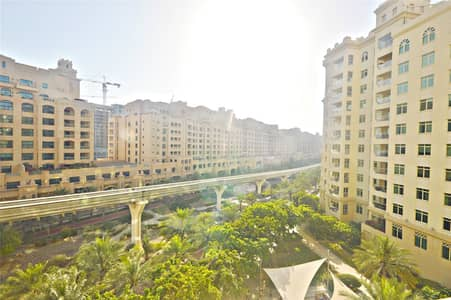 1 Bedroom Apartment for Sale in Palm Jumeirah, Dubai - B Type | Great Return | Park View | Metro