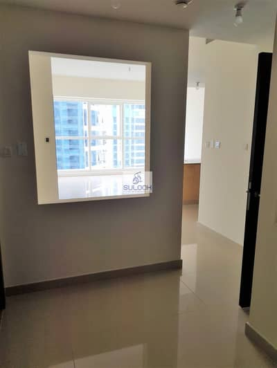 1 Bedroom Apartment for Rent in Al Reem Island, Abu Dhabi - Limited Offer | 1BHK in Marina Bay