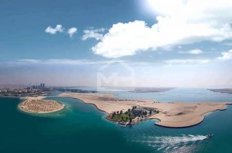 Plot for Sale in Nareel Island, Abu Dhabi - 10% DP