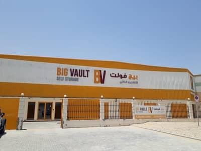 مستودع  للايجار في مجمع دبي للاستثمار، دبي - Get your storage  with  yearly - monthly  rental Basis