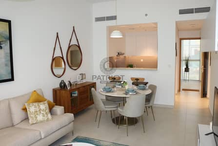 1 Bedroom Flat for Sale in Mudon, Dubai - Luxuries Design |75% In 5 Years  Post handover| 0 commission