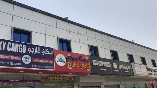 Bulk Unit for Sale in Ajman Industrial, Ajman - Shops, offices, shops and labor accommodation for sale at a cheap price