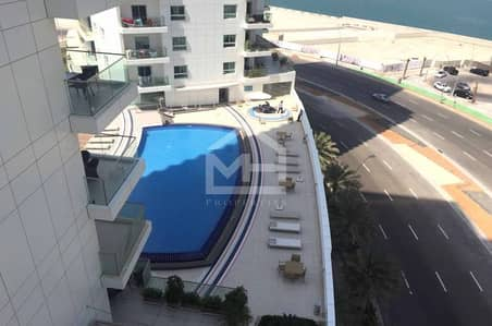 1 Bedroom Flat for Rent in Al Reem Island, Abu Dhabi - Reserve your 1BR+balcony