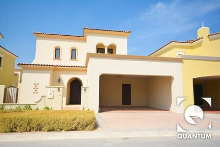 4 Bedroom Villa for Rent in Arabian Ranches 2, Dubai - Type 2 | 4 Bed + M | Exclusive Property.