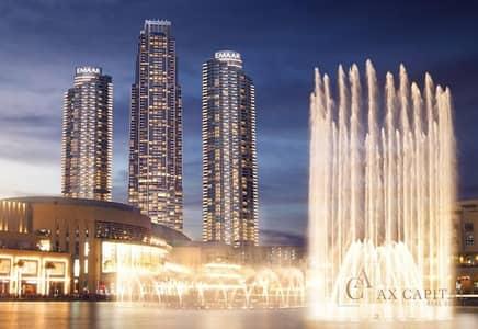 شقة 2 غرفة نوم للبيع في وسط مدينة دبي، دبي - LUXURY APARTMENT IN DOWNTOWN DUBAI