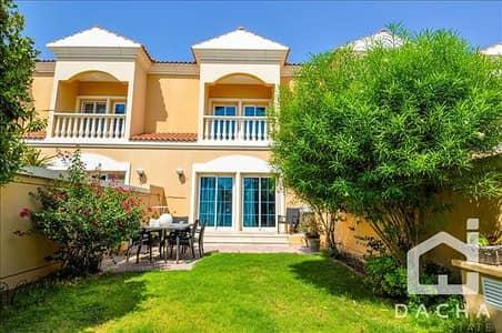 1 Bedroom Townhouse for Sale in Jumeirah Village Triangle (JVT), Dubai - PARK BACKING! / Single Row / Unique Unit