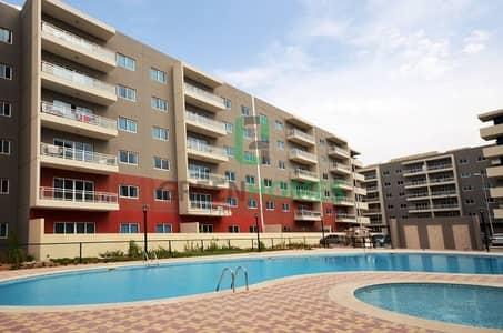 فلیٹ 3 غرفة نوم للايجار في الريف، أبوظبي - Luxurious 3+1 BR APT W