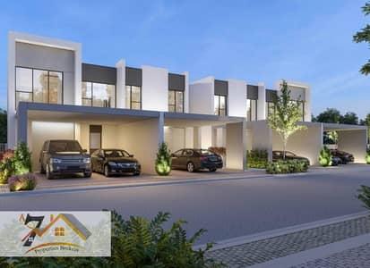 3 Bedroom Villa for Sale in Dubailand, Dubai - DLD 100% waiver! 3BR Maids facing To Park