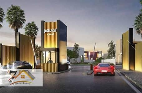 تاون هاوس 3 غرف نوم للبيع في أكويا أكسجين، دبي - Just Cavalli at AED 1.3m payable over 3 years with 4% DLD fee waier
