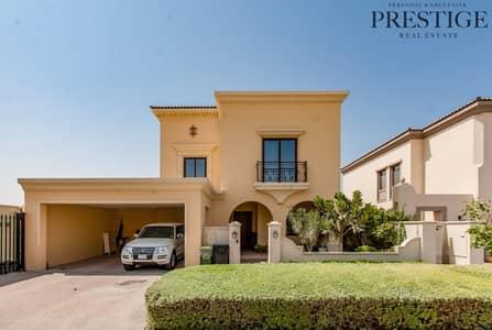 فیلا 5 غرفة نوم للبيع في المرابع العربية 2، دبي - 5 Bedroom I Type 4 | Landscaped I Lila Villa