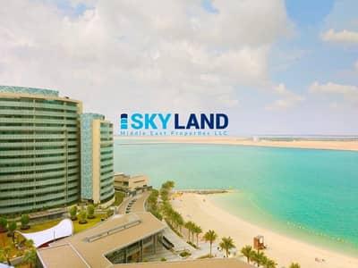 شقة 3 غرفة نوم للايجار في شاطئ الراحة، أبوظبي - Luxurious 3Beds+Maids+Laundry  w/ Sea View