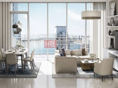 1 Bedroom Apartment for Sale in The Lagoons, Dubai - 3 Years FREE Service Charges |  Pay 25% & Move-In