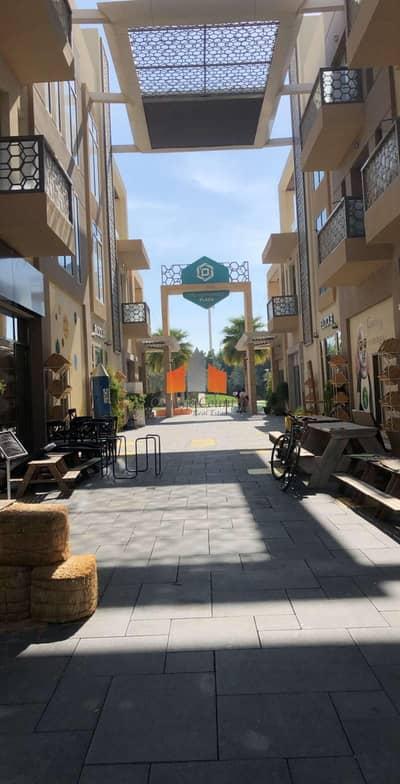 تاون هاوس 3 غرف نوم للايجار في المدينة المستدامة، دبي - A WORLD CLASS