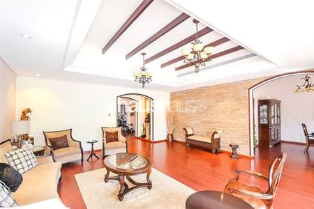 تاون هاوس 4 غرف نوم للبيع في موتور سيتي، دبي - Best Price | Exclusive | Great Location