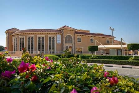 مبنی تجاري  للايجار في دبي لاند، دبي - Medical Centre for Leasing | Residential Community