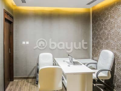 Office for Rent in Al Karama, Dubai - Executive Office With Ejari | No Commission!