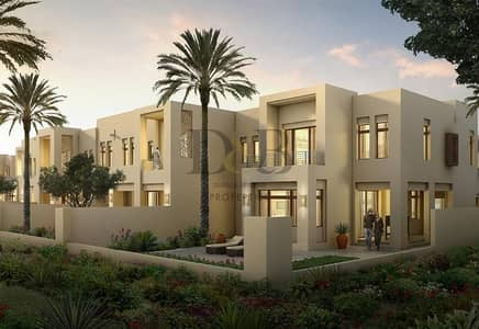 3 Bedroom Townhouse for Sale in Reem, Dubai - TYPE H | NEAR POOL AND PARK | 3 BR+MAIDS