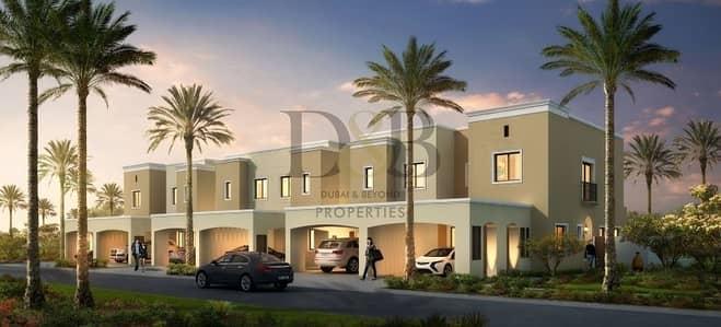 3 Bedroom Villa for Sale in Dubailand, Dubai - 100% SERVICE FEE |25/75 POST HANDOVER PAYMENT PLAN