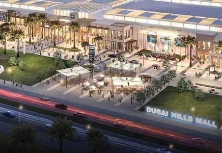 شقة 2 غرفة نوم للبيع في دبي هيلز استيت، دبي - PAY 25% AND MOVE IN+100% OFF DLD | DONT MISS OUT!