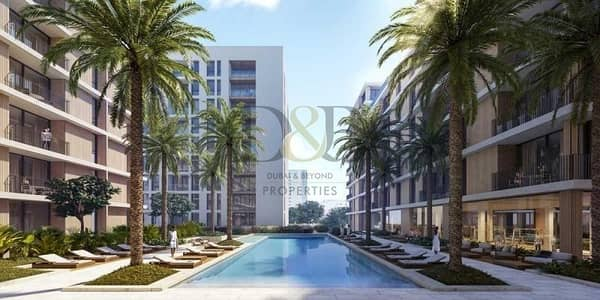 3 Bedroom Apartment for Sale in Dubai Hills Estate, Dubai - SPECIAL OFFER! 3YRS NO SERVICE FEE 100% DLD WAIVER
