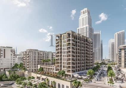 فلیٹ 3 غرفة نوم للبيع في ذا لاجونز، دبي - SUMMER NEW PROJECT 5Yr Free PM + 50% DLDFee Waiver