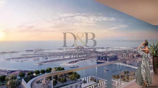 1 Bedroom Flat for Sale in Dubai Harbour, Dubai - HIGH RETURN OF INVESTMENT | FLEXIBLE PAYMENT PLAN!