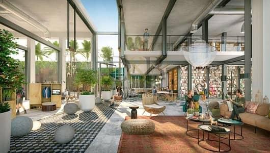 فلیٹ 1 غرفة نوم للبيع في دبي هيلز استيت، دبي - 100% DLD WAIVER | 2YEARS POSTHANDOVER PAYMENT PLAN