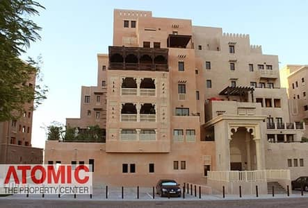 furnished one bedroom for rent in al badia hillside village