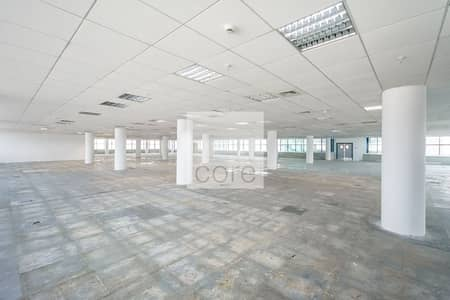 Fitted Office | All Inclusive | Mid Floor