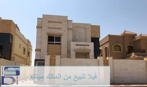 فیلا 5 غرفة نوم للبيع في المويهات، عجمان - فيلا للبيع بعجمان منطقة المويهات  1 تشطيب شخصي مع الكهرباء والماء