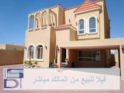 فیلا 5 غرفة نوم للبيع في المويهات، عجمان - فيلا جديدة للبيع بإمارة عجمان تشطيب راقي و سعر مميز