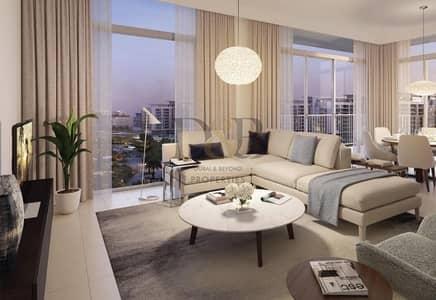 فلیٹ 1 غرفة نوم للبيع في دبي هيلز استيت، دبي - PARK FACING 1BR 5 YR POST + 100% OFF DLD