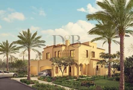 3 Bedroom Townhouse for Sale in Serena, Dubai - RESALE! 3 BEDROOM TOWNHOUSE IN SERENA!!!