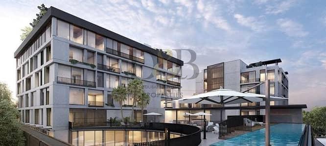 1 Bedroom Flat for Sale in Mohammad Bin Rashid City, Dubai - Unique contemporary unit with incredible terrace