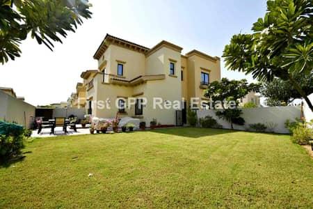 4 Bedroom Townhouse for Sale in Reem, Dubai - Main Photo