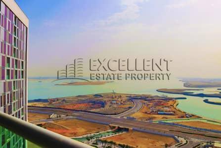 شقة 1 غرفة نوم للبيع في جزيرة الريم، أبوظبي - Perfect Condition Apartment for your Own Satisfaction