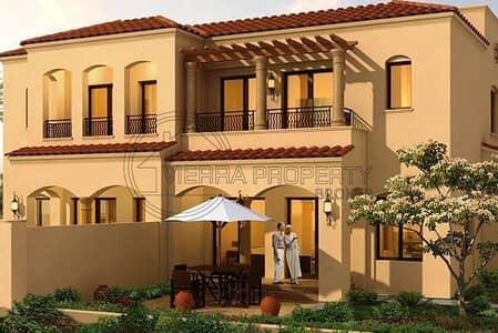 2 Bedroom Villa for Sale in Serena, Dubai - Affordable  Comfort Luxury convenient location